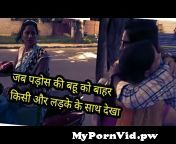 Hello Friends I am Monika Dhall Welcome to my Channel Socialyapa About Video This Video shows , freedom for women realy...